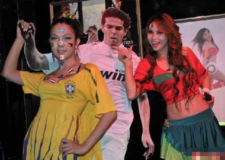 看图说事 激情足球夜 帅哥美女也疯狂