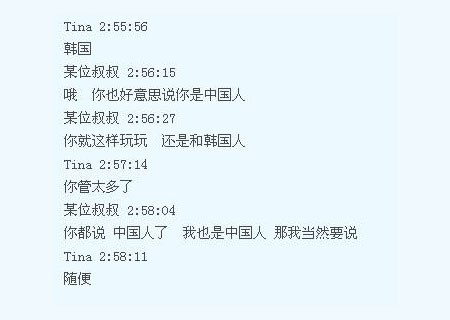 搜狐社区 共有评论:4条图片