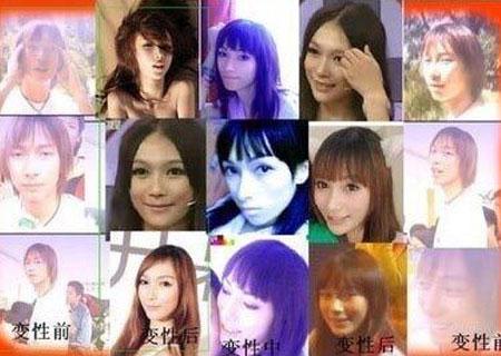 看图说事 网游美女刘诗涵自曝变性