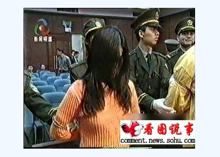审判女犯人-看那些罪恶的女囚宣判时的表情图片