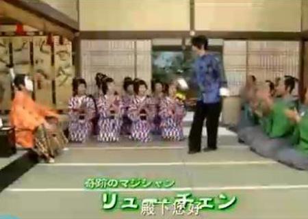 刘谦多次在日本给人下跪后,口声自己在台湾长大,不是中国图片