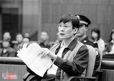 ,原上海市普陀区区长,受贿284万被判有期徒刑14年,其情妇长期实...图片 27922 450x320