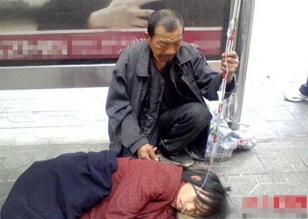 看图说事 乞丐为讨钱竟然躺大街上挂盐水