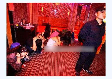 哈尔滨小姐微信_哈尔滨扫黄现场图片图片下载