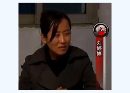 新泰市法院25岁丫头院长的背景